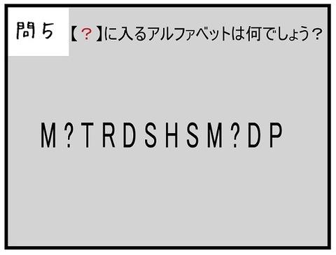 nazotoki_2019_01_05