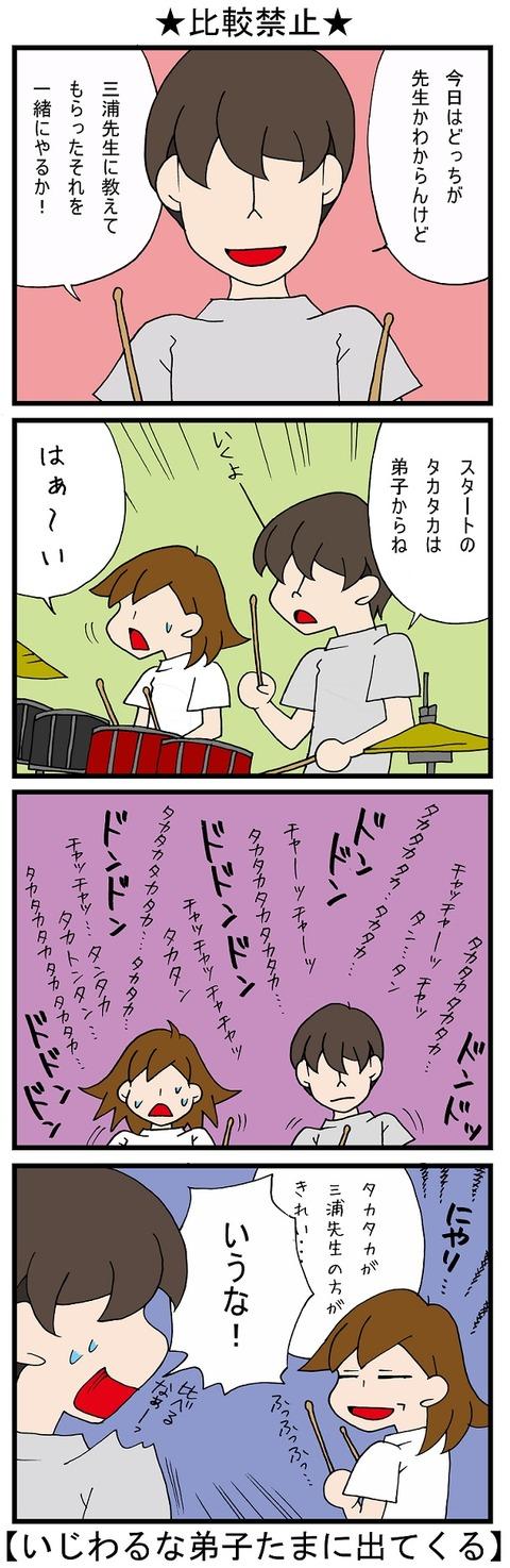 blog_545