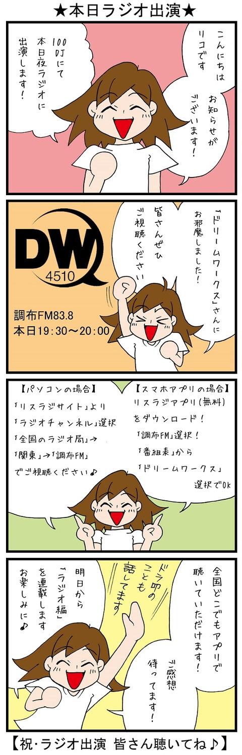 blog_973