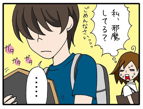 blog_2-2