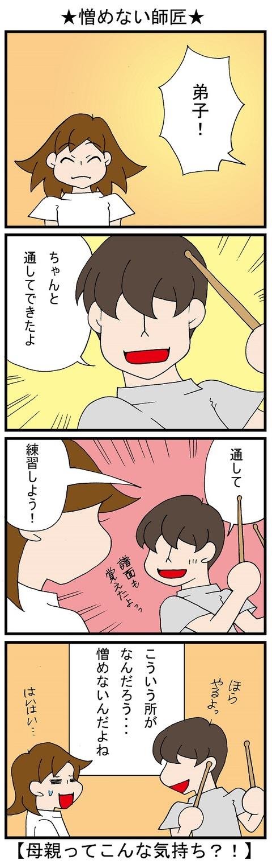 blog_945