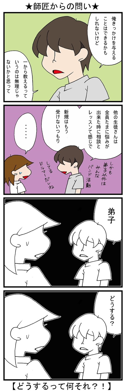 blog_552