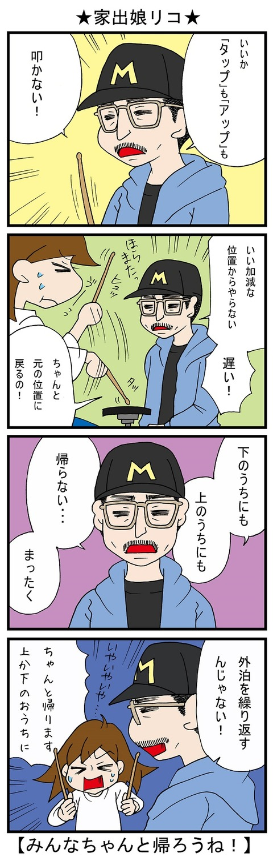 blog_538