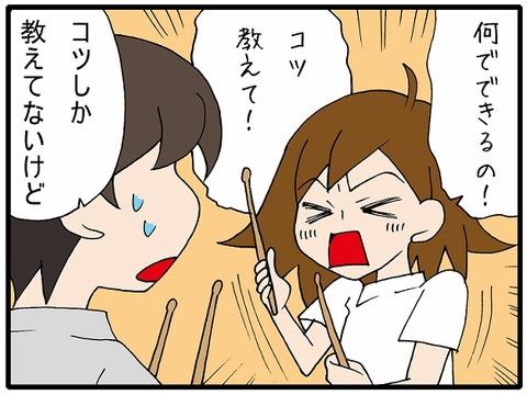 blog_234_03