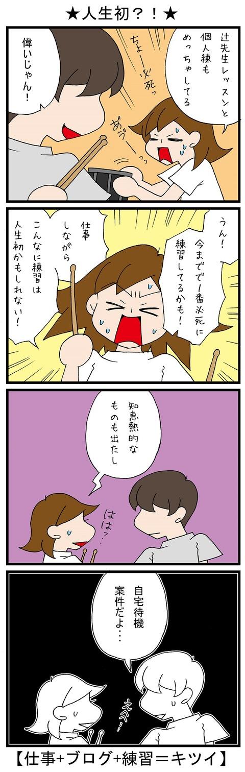 blog_931