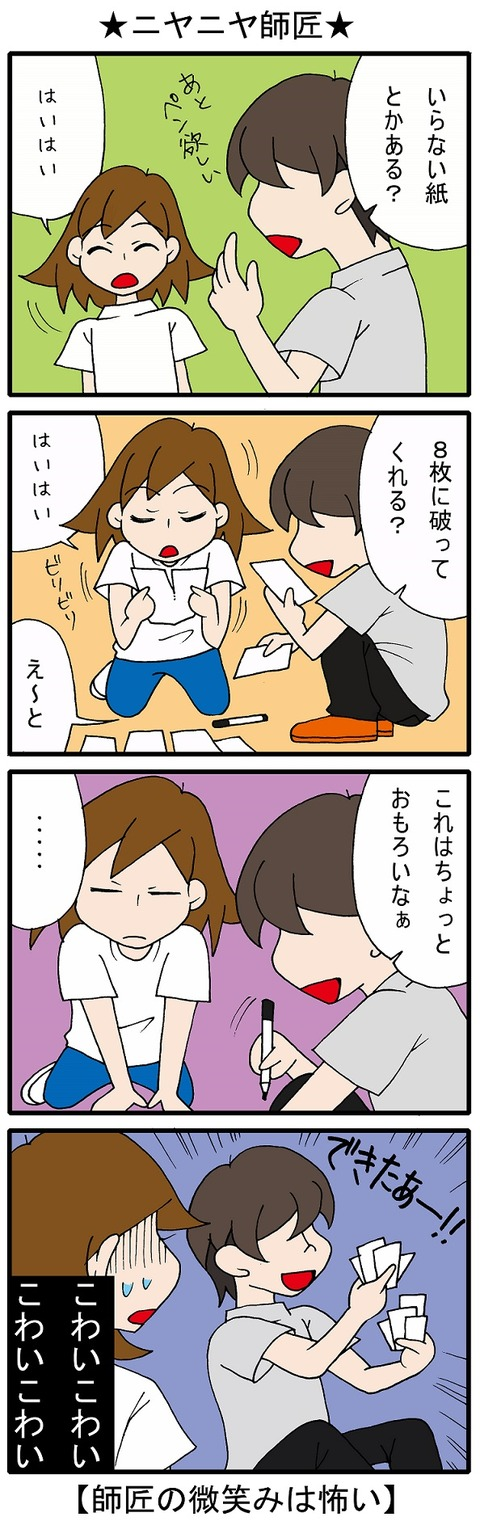 blog_290