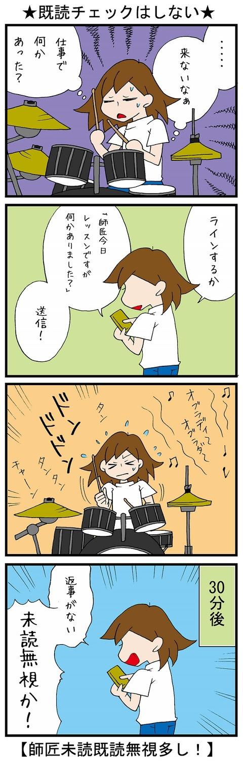 blog_478