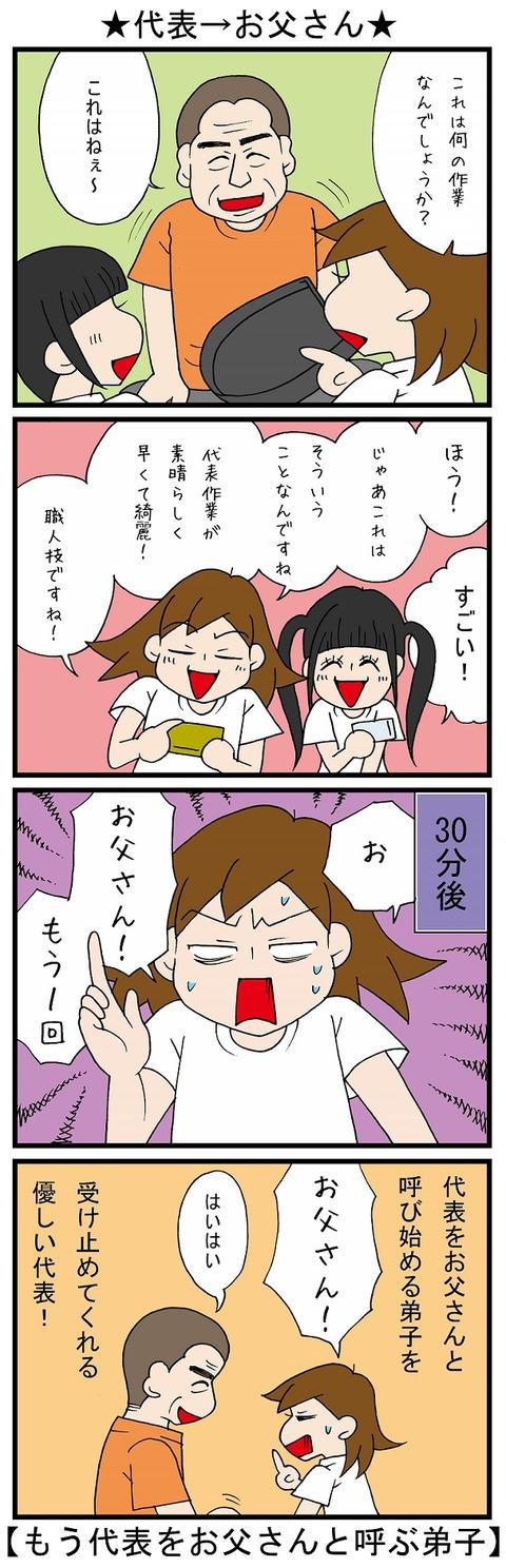 blog_615