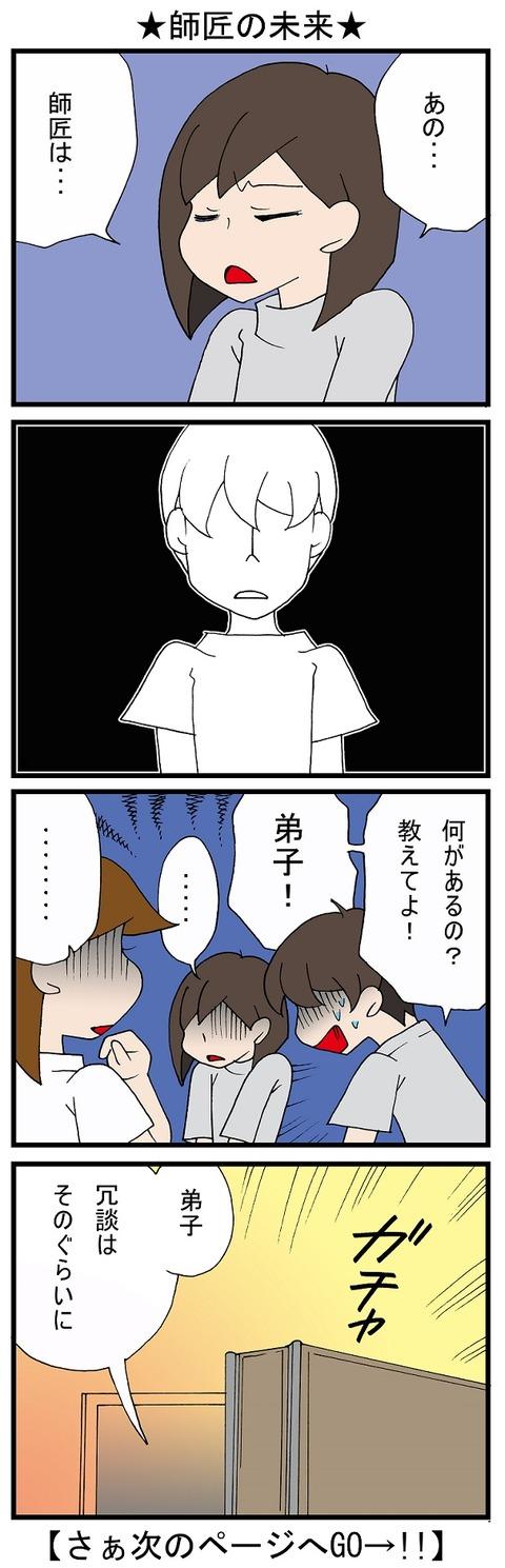 blog_690