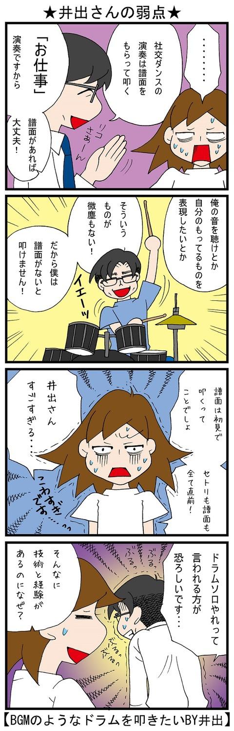 blog_821
