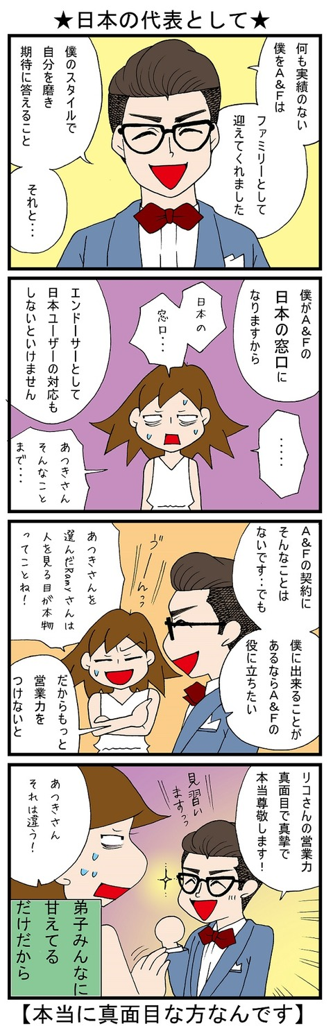 blog_741