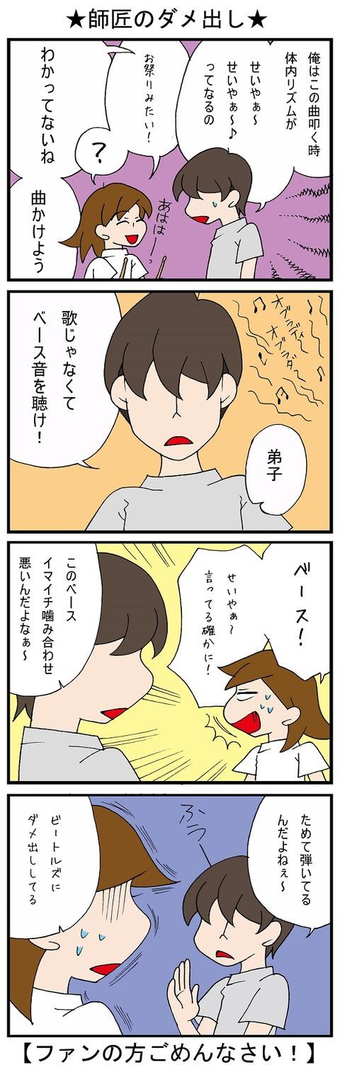 blog_492