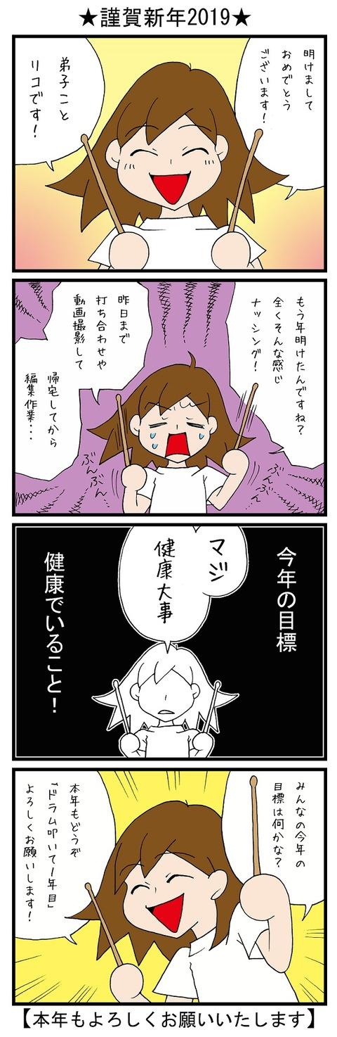 blog_650