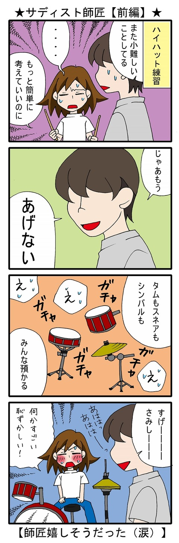 blog_101