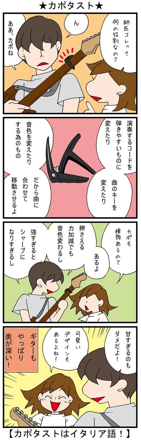 blog_865