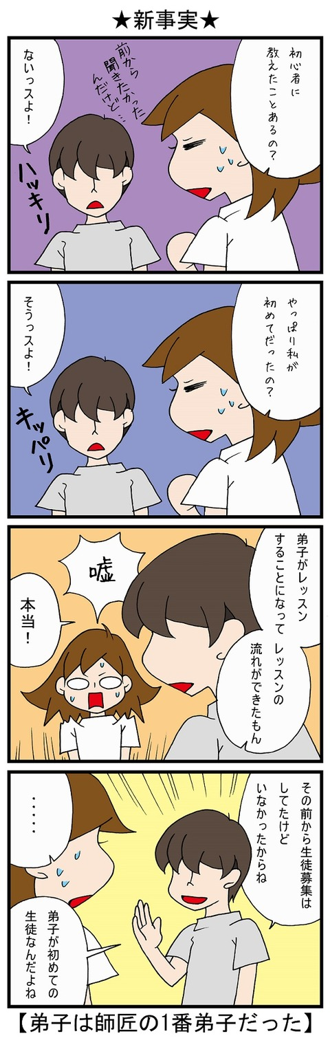 blog_550