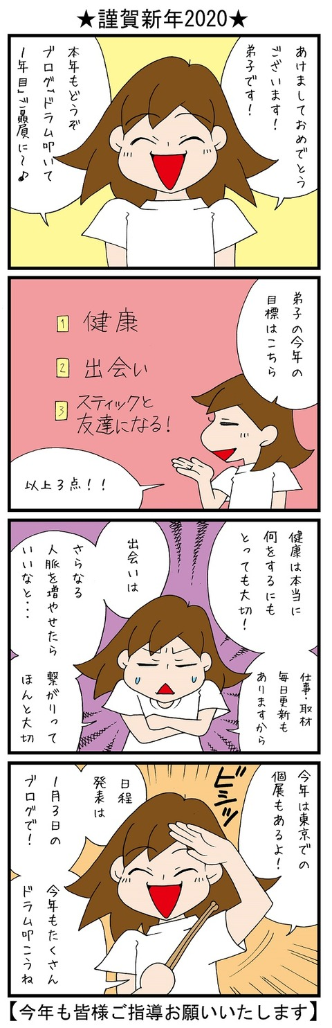 blog_877