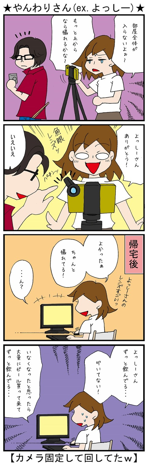 blog_588