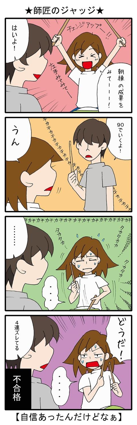 blog_136