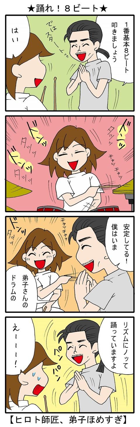 blog_278