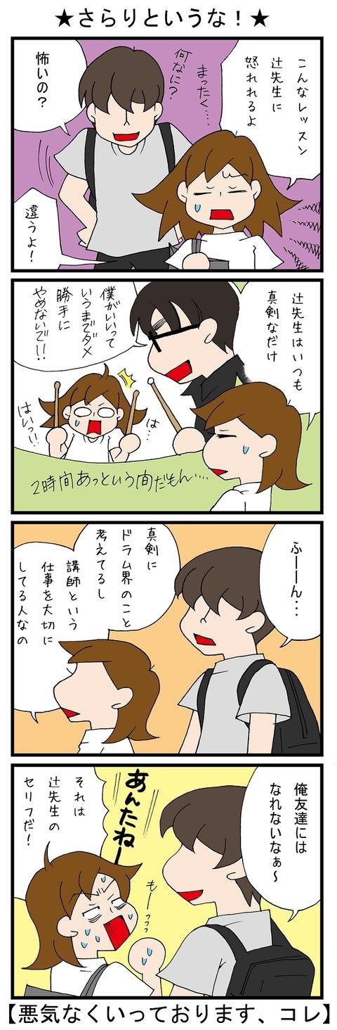 blog_947