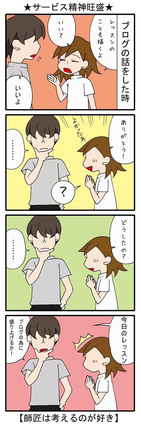 blog_129