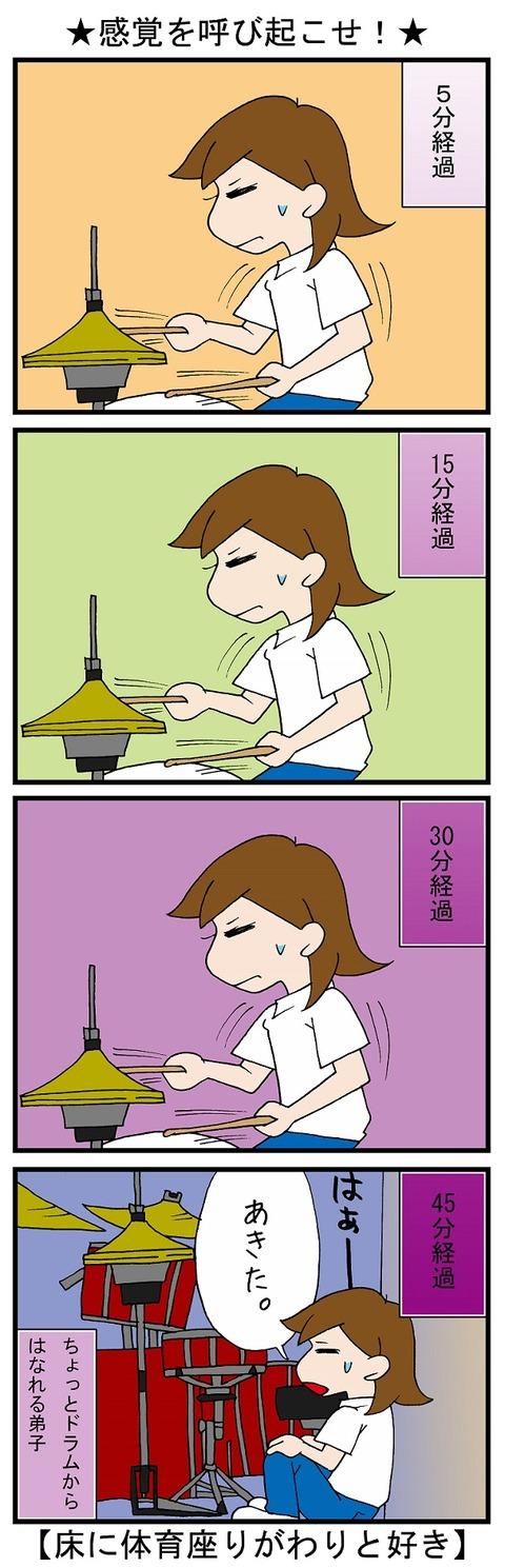 blog_453