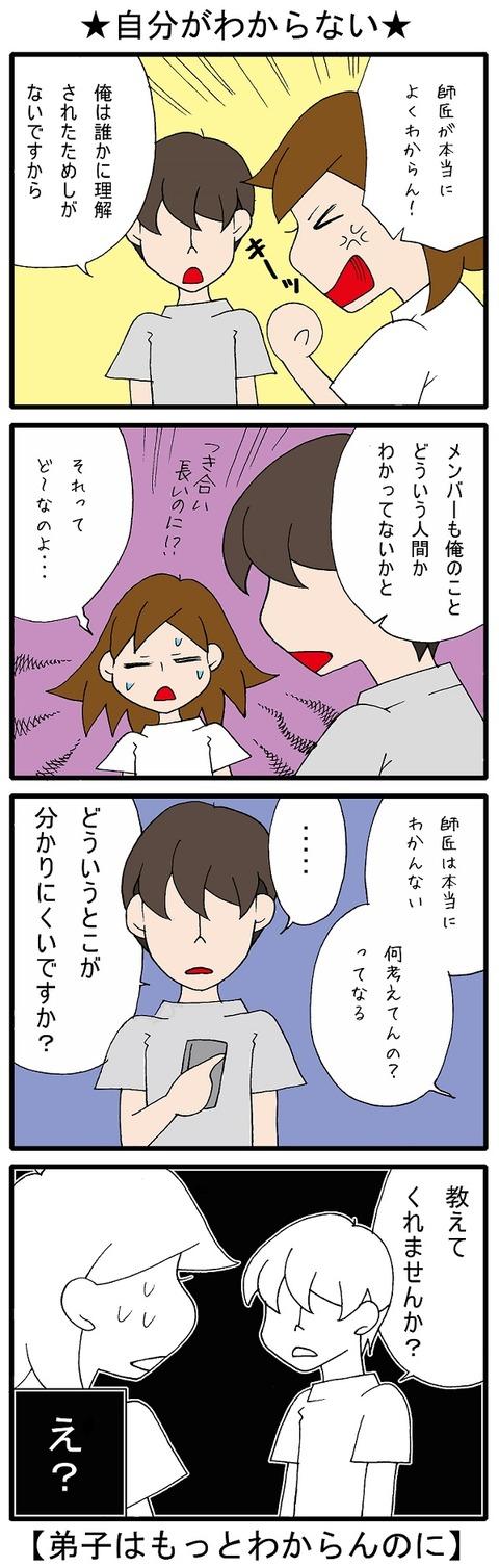 blog_419