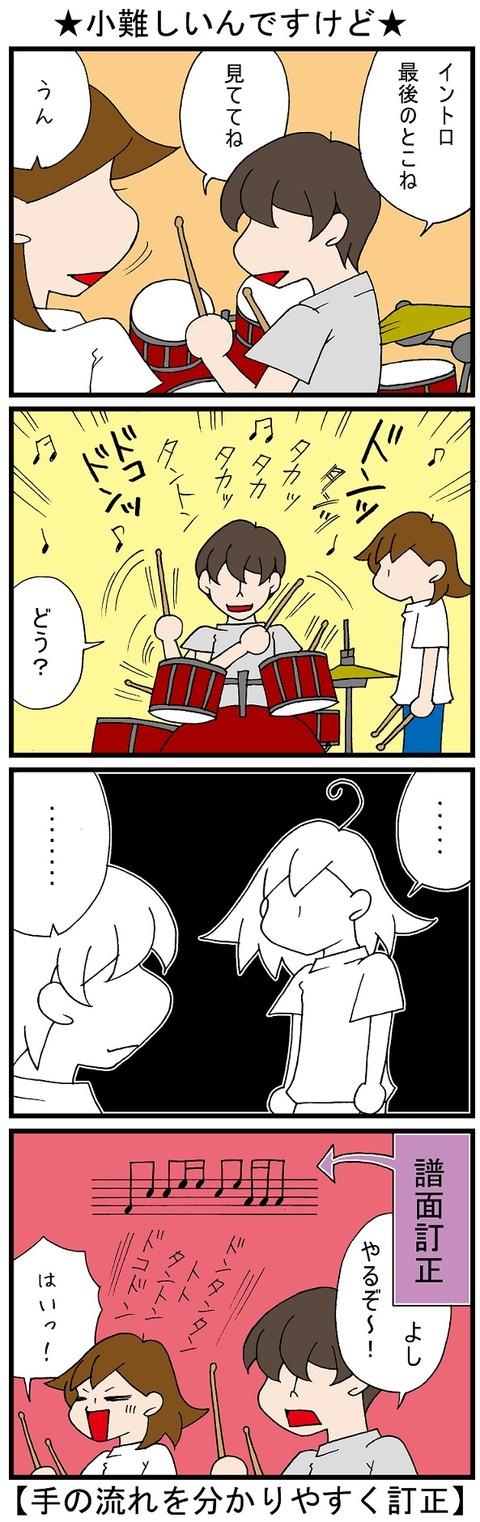 blog_810