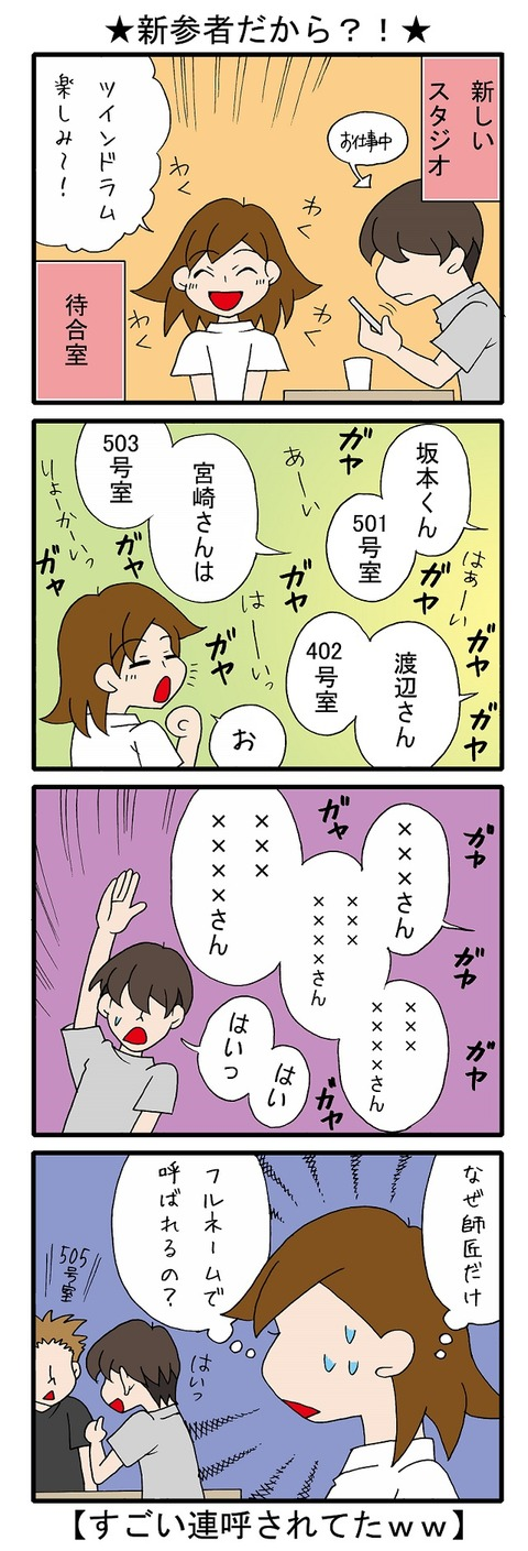 blog_335