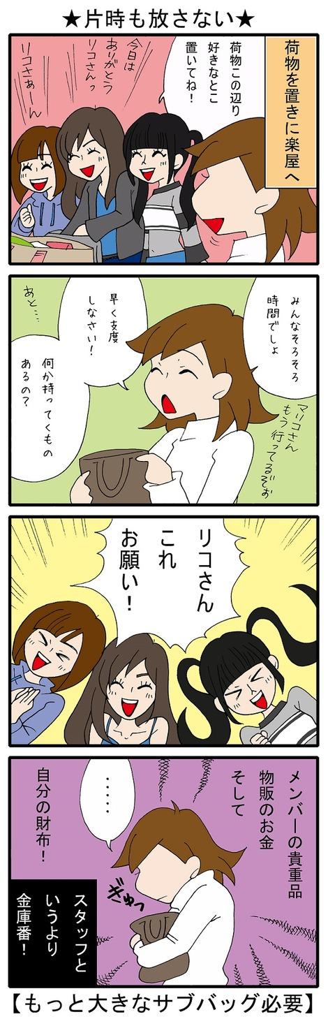 blog_398
