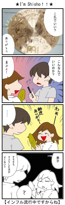 blog_668
