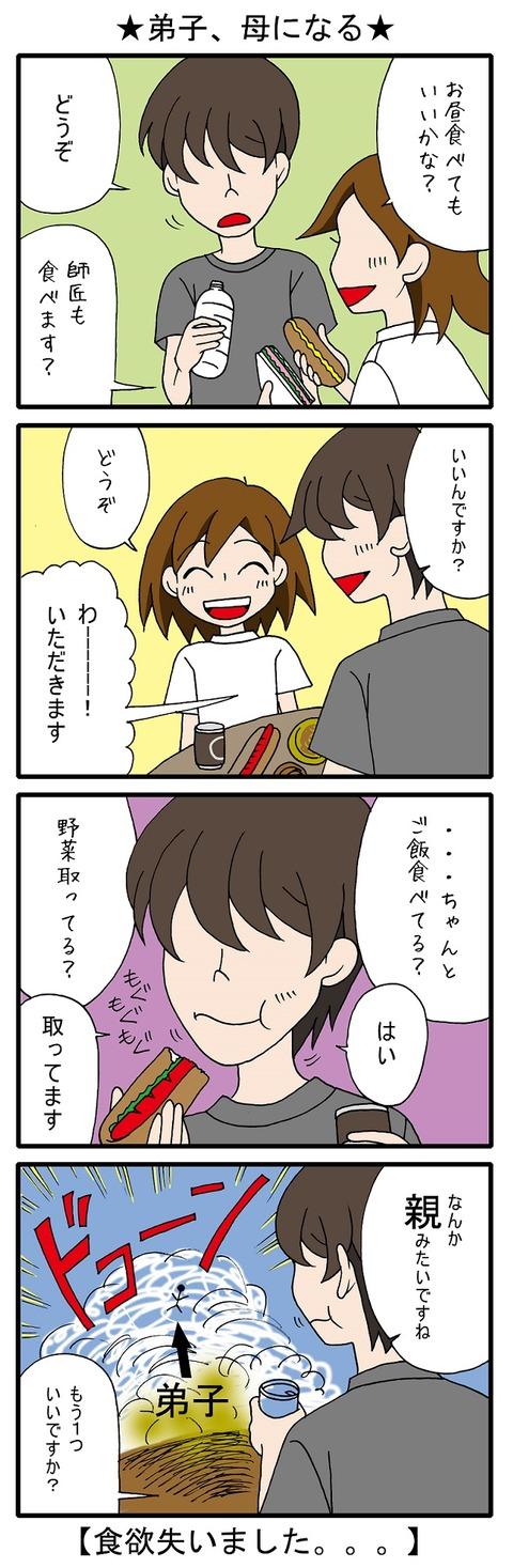 blog_8