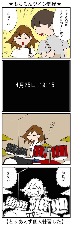 blog_477