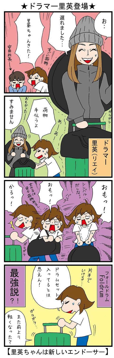 blog_900
