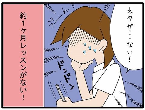 blog_200_01