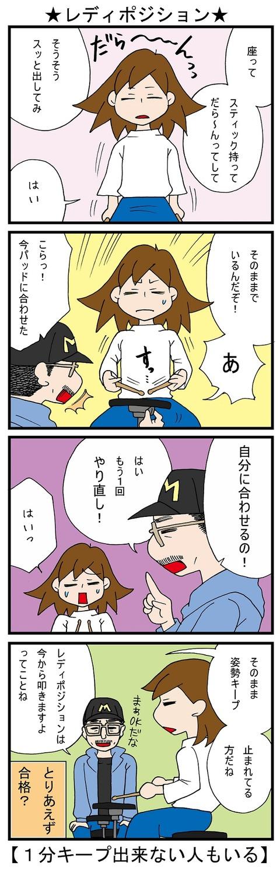 blog_531