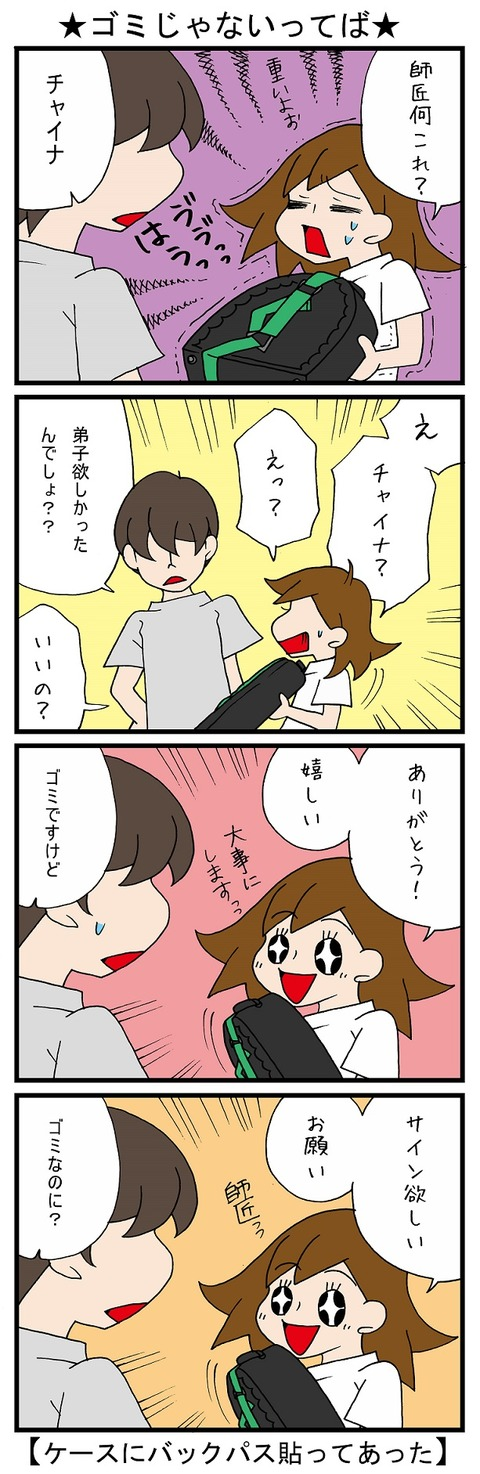 blog_576