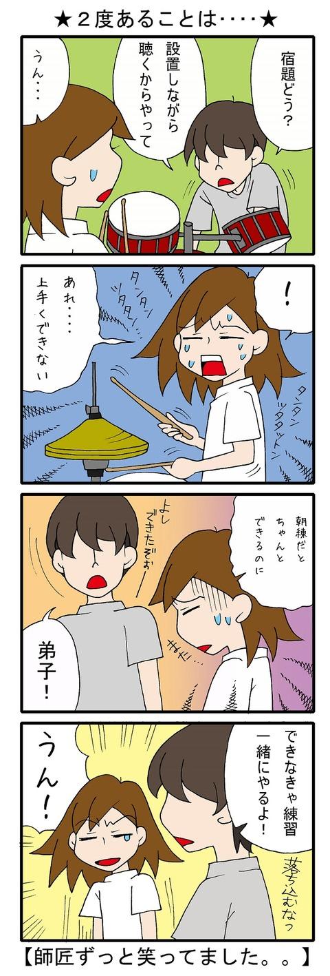blog_151
