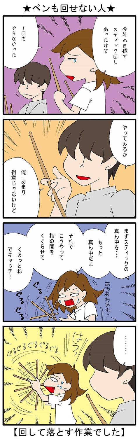 blog_374