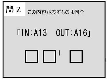 blog_598_04