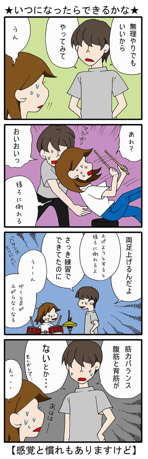 blog_104