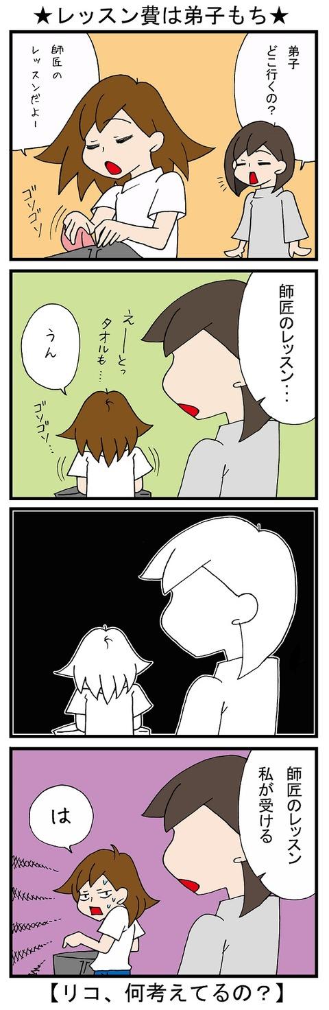 blog_684