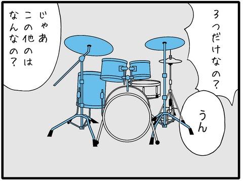 blog_3-4