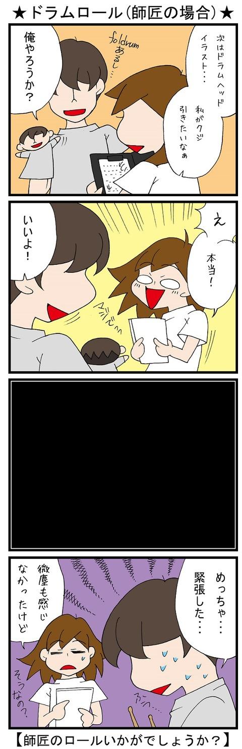 blog_677