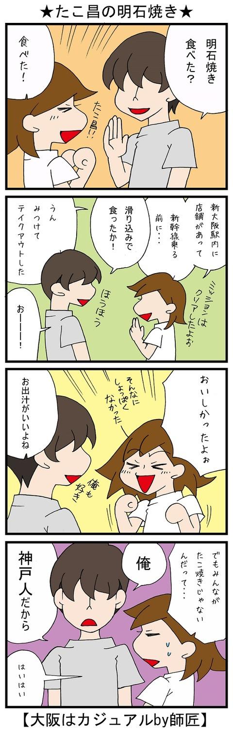 blog_525