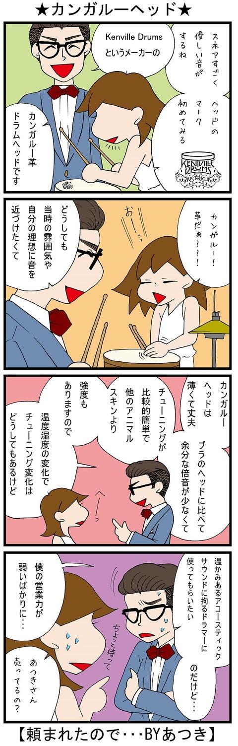 blog_740