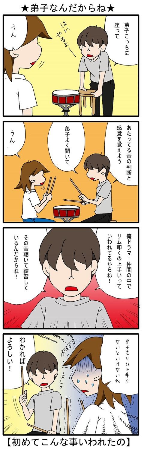 blog_112