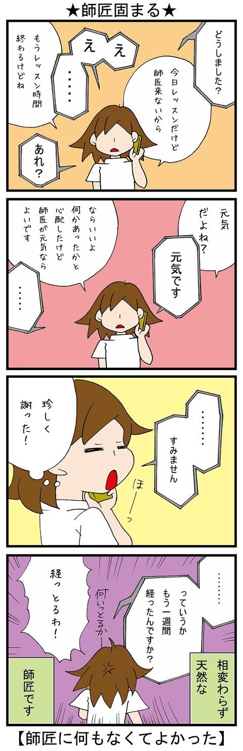 blog_481