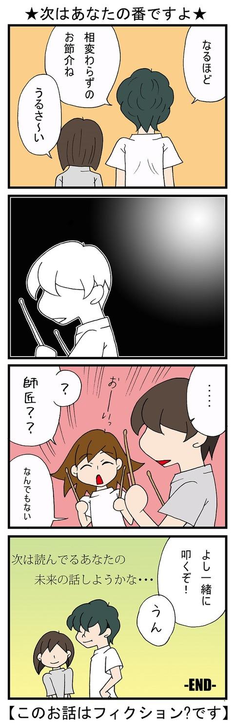 blog_694